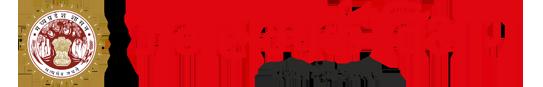 मध्य क्षेत्र विद्युत वितरण कंपनी वॉइसबोट सुविधा देने वाली देश की पहली कंपनी