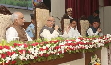 राज्यपाल श्री लालजी टंडन ने राजीव गाँधी प्रौद्योगिकी विश्वविद्यालय के 21वें स्थापना दिवस एवं शिक्षक दिवस के अवसर पर शिक्षकों एवं छात्रों को संबोधित किया।