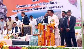 मुख्यमंत्री श्री कमल नाथ ने छिंदवाड़ा में राजा भोज प्रतिमा अनावरण एवं जल वितरण व्यवस्था के शुभारंभ समारोह को संबोधित किया।