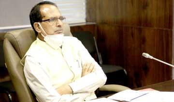 मुख्यमंत्री श्री शिवराज सिंह चौहान ने मंत्रालय में कोरोना महामारी की समीक्षा बैठक ली।