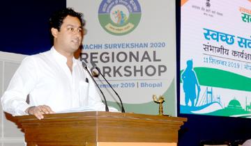 नगरीय विकास एवं आवास मंत्री श्री जयवर्द्धन सिंह ने स्वच्छ सर्वेक्षण-2020 के रीजनल वर्कशाप को सम्बोधित किया।