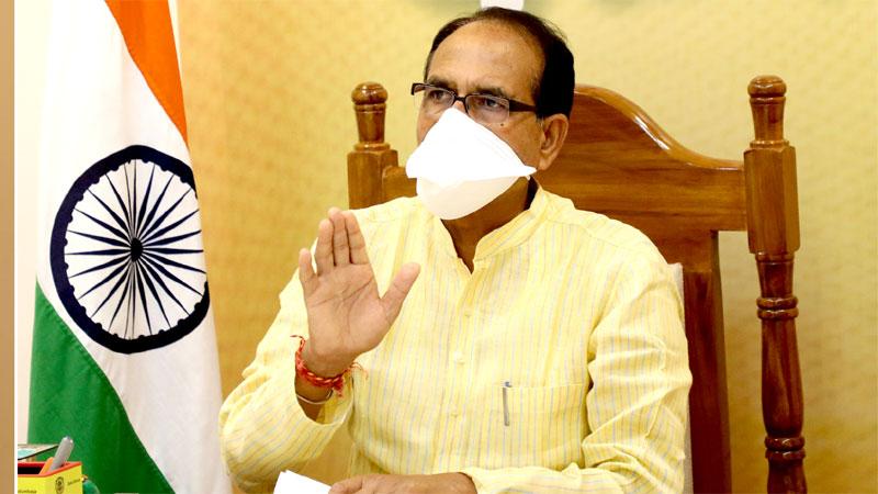 मुख्यमंत्री श्री शिवराज सिंह चौहान ने कोरोना नियंत्रण के लिए गठित एडवाइजरी समिति की वर्चुअल बैठक ली।