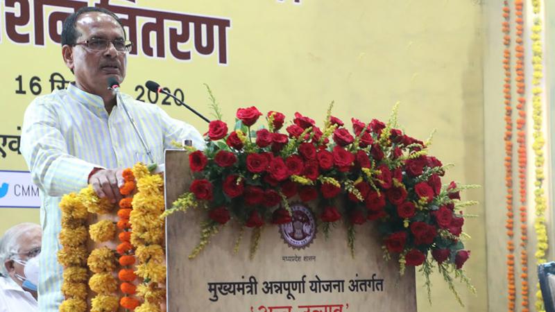 मुख्यमंत्री श्री शिवराज सिंह चौहान ने भोपाल से अन्न उत्सव के राज्य स्तरीय कार्यक्रम का शुभारंभ कर लाभार्थियों को संबोधित किया।
