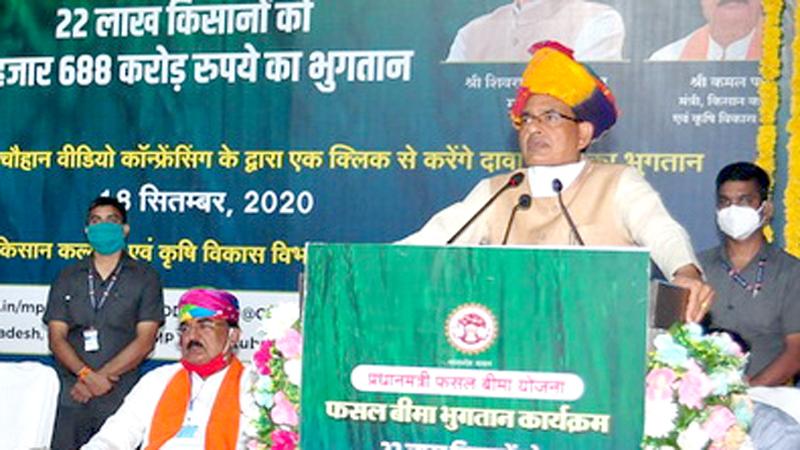 मुख्यमंत्री श्री शिवराज सिंह चौहान ने उज्जैन में आयोजित राज्य स्तरीय प्रधानमंत्री फसल बीमा भुगतान कार्यक्रम को संबोधित किया।
