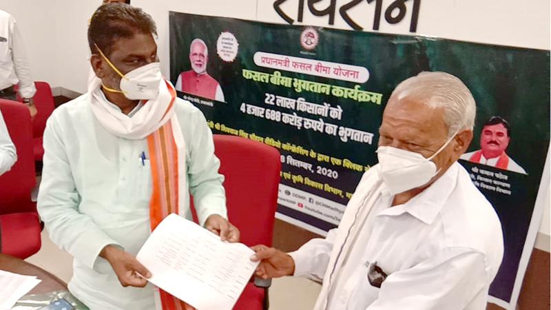 लोक स्वास्थ्य एवं परिवार कल्याण मंत्री डॉ. प्रभुराम चौधरी ने रायसेन जिले में प्रधानमंत्री फसल बीमा योजना के तहत किसानों को फसल बीमा भुगतान के प्रपत्र वितरित किये।