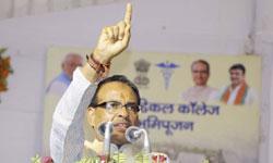 मुख्यमंत्री शिवराज सिंह चौहान ने सतना में मेडिकल कॉलेज का भूमि-पूजन सम ...