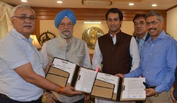 नगरीय विकास एवं आवास मंत्री श्री जयवर्द्धन सिंह और केन्द्रीय शहरी और आवास मामलों के मंत्री श्री हरदीप सिंह पुरी की उपस्थित में नई दिल्ली में भोपाल और इंदौर मेट्रो रेल प्रोजेक्ट के लिए एम.ओ.यू. हुआ।