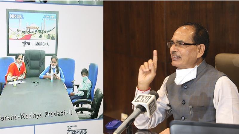 मुख्यमंत्री श्री शिवराज सिंह चौहान ने मध्यान्ह भोजन राशि का रसोईयों एवं बच्चों के खाते में अंतरित कर बच्चों से संवाद भी किया।