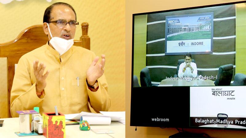 मुख्यमंत्री श्री शिवराज सिंह चौहान की अध्यक्षता में कोरोना नियंत्रण एवं व्यवस्थाओं के संबंध में मंत्रि-परिषद की वर्चुअल बैठक हुई।
