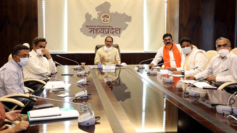 मुख्यमंत्री श्री शिवराज सिंह चौहान ने कृषि अधोसंरचना निधि योजना का मिशन मोड में क्रियान्वयन के संबंध में समीक्षा की।