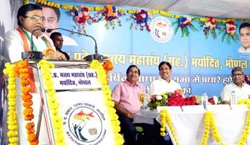 मछुआ कल्याण तथा मत्स्य विकास मंत्री श्री लाखन सिंह यादव ने मध्यप्रदेश मत्स्य महासंघ (सह.) मर्यादित की वार्षिक साधारण सभा को संबोधित किया।