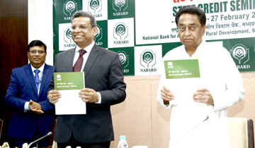 मुख्यमंत्री श्री कमल नाथ ने मंत्रालय में नाबार्ड की राज्य ऋण संगोष्ठी 2020 में नाबार्ड के राज्य फोकस पेपर 2020-21 का विमोचन किया। इस अवसर पर नाबार्ड के मुख्य महाप्रबंधक श्री एस.के. बंसल भी उपस्थित थे।