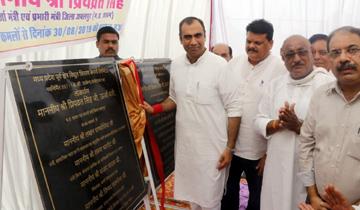 ऊर्जा मंत्री श्री प्रियव्रत सिंह ने जबलपुर जिलें के ग्राम लम्हेता में 3 विद्युत उपकेन्द्र का लोकार्पण किया।