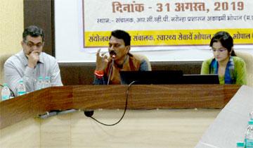 लोक स्वास्थ्य एवं परिवार कल्याण मंत्री श्री तुलसीराम सिलावट ने प्रशासन अकादमी में एन.एच.एम कार्यक्रमों के भोपाल संभाग में क्रियान्वयन की समीक्षा की।